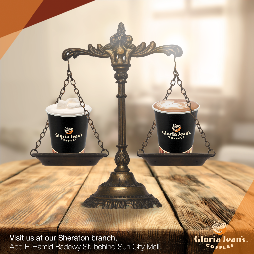 Gloria jeans Cafe Social Media design - Graphic design Oman